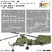 35/827-075 Flettner Fl 282 V-6, -21, -23 Kolibri Insignia & Wheels Paint Masks for MiniArt kits 1/35