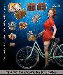 35084 Pin-up Girl & Accessories for bicycles