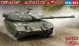 84504 Canadian Leopard C2 MEXAS