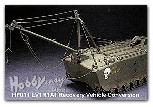 011 LVTR1A1 Recovery Vehicle Conversion