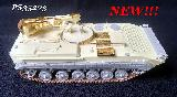 PS35273 BMP-1 VPV (Brem-Tch) recovery vehicle (for Trumpeter)