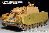 PEA405 German Sturmpanzer IV Brummbar Late Version Side Skirts