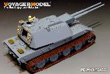 PE35918 German E-100 Flakpanzer Super Heavy Tank