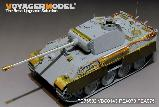 PE35882 Panther G Early ver.Basic
