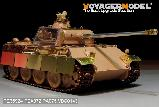 PE35924 Panther G Later ver.Basic For RMF 5016