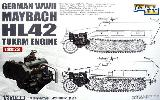 L3518 German WWII Maybach HL42 TUKRM Engine for Sdkfz.251
