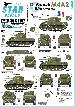 35-C1102 French Shermans 1. M4A2 1944-45.