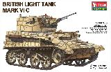 56009 British Light Tank MK VI С