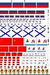 Russian Soviet Flag & Ensign Decals 1/24 1/16 1/32 1/35 1/48 1/72 1/144 scales