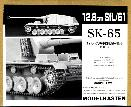 SK-65 Track for 12.8 Anti Tank Self-Propelled Artillery
