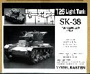 SK-38 Track for Soviet T-26 Light Tank