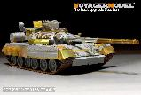 PE35953 Modern Russian T-80UD Main Battle Tank (smoke discharger include)