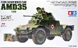 32411 French Armored Car AMD35 (1940)