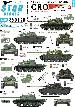 35-C1125	Tanks & AFVs in Bosnia # 3. HVO (Croatian) T-55 tanks.