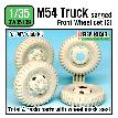 DW35109 US M54A2 Cargo Truck Sagged Front wheel set)2)- Military type( for AFV club 1/35)