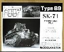 SK-71 Track for Japanese Army 89 Series Tank