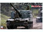 G-25 JGSDF Type 99 155mm Self-Propelled Howitzer