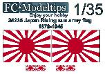 "35735 Japan army WWII ""rising sun"" adaptable flag"