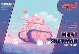 WWP-002 M4A1 Sherman - World-War Toons