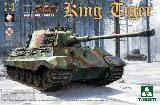 2073 Sd.Kfz.182 King Tiger Henschel Turret w/interior(no Zimmerit