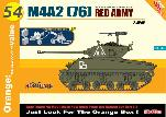 9154 M4A2 (76) Red Army w/Maxim Machine Gun