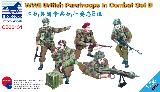 CB35131 WW II British Paratroopers in Combat Set B