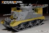 PE35931 US M31 tank recovery vehicle