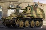 80168 Marder III Ausf.M Tank Destroyer Sd.Kfz.138 - Late