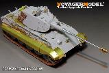 PEA414 King Tiger Schurzen For Hobby Boss 84530