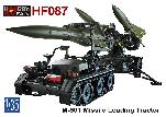 HF087 - M501 Missile Loading Tractor