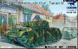 CB35123 Hungarian Medium Tank 41M TuranII 75mm Gun