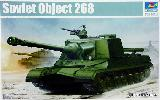 05544 Soviet Object 268 Heavy Tank Destroyer