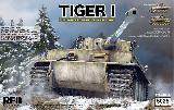 RM-5025 Tiger I Early Prod. Wittmann w/Full interior& clear parts of the Hull & Turret