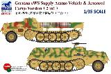 CB35214 German SWS Supply Ammo Vehicle & Armored Cargo Version (2 in 1)