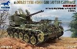 CB35148 US M19A1 Twin 40MM Gun Motor Carriage Korean War