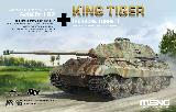 TS-037 Sd.Kfz.182 King Tiger (Porsche Turret) - Limited Edition