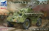 CB35115 T17E1 Staghound MK.1 (Late Production)