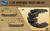 RE 30002  T-136 Workable Track Link Set For M108/M109 A1-A5 SPH