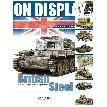 On Display Vol.3 - British Steel