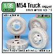 DW35108 US M54A2 Cargo Truck Sagged Front wheel set(1)- Civilian type( for AFV club 1/35)