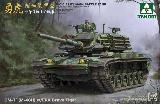 2091 CM-11 (M48H) w/ERA Brave Tiger. R.O.C. Army Main Battle Tank