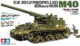 35351 U.S. SELF-PROPELLED 155mm GUN M40