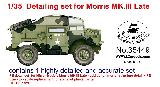 35449 1/35 PE upgrade  set for Morris C8 Quad  MK.III Late