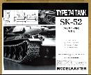 SK-52 Track for Type 74 Tank