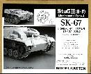 SK-67 Track for Stug.III B-F Middle Type A