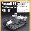 SK-61 Track for Renault FT
