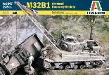 6547 M32B1 Armoured Recovery Vehicle