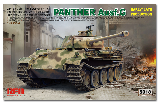 5018 1/35 Panther Ausf.G Early/ Late productions