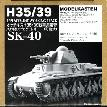 SK-40 Track for Hotchkiss H35/90 Light Tank w/metal sprockets
